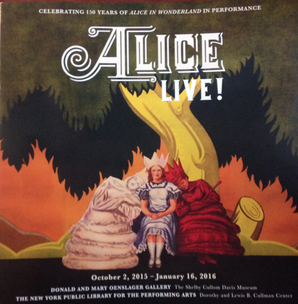 Alice Performance Exhibit