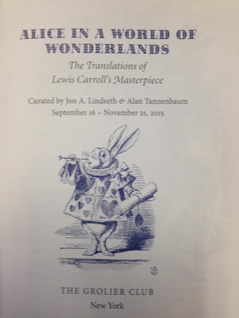 Alice Translation Exhibit Program